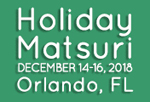 Holiday Matsuri, Orlando, Florida