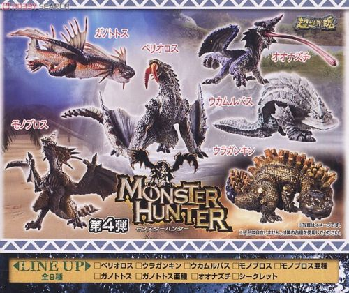 Bandai Monster Hunter Super Modeling Soul Portable 2nd G Vol 4 Figure  Random Blind Box