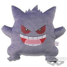 Pokemon Gengar Plush Pillow I Love Gengar Smiling 14 Inches Banpresto