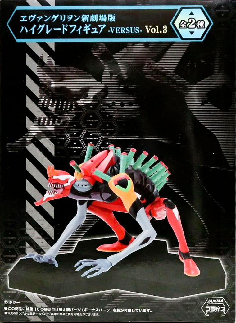Evangelion EVA-02, The Beast versus The 10th ANGEL, HG Figure, Vol.3, Robot Figure,  Sega