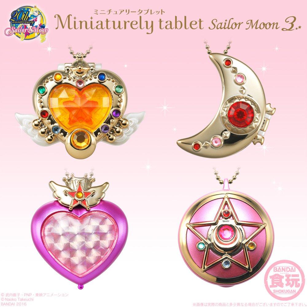 Sailor Moon 3 Miniaturely Tablet Compact Blind Box Trading Figure Bandai