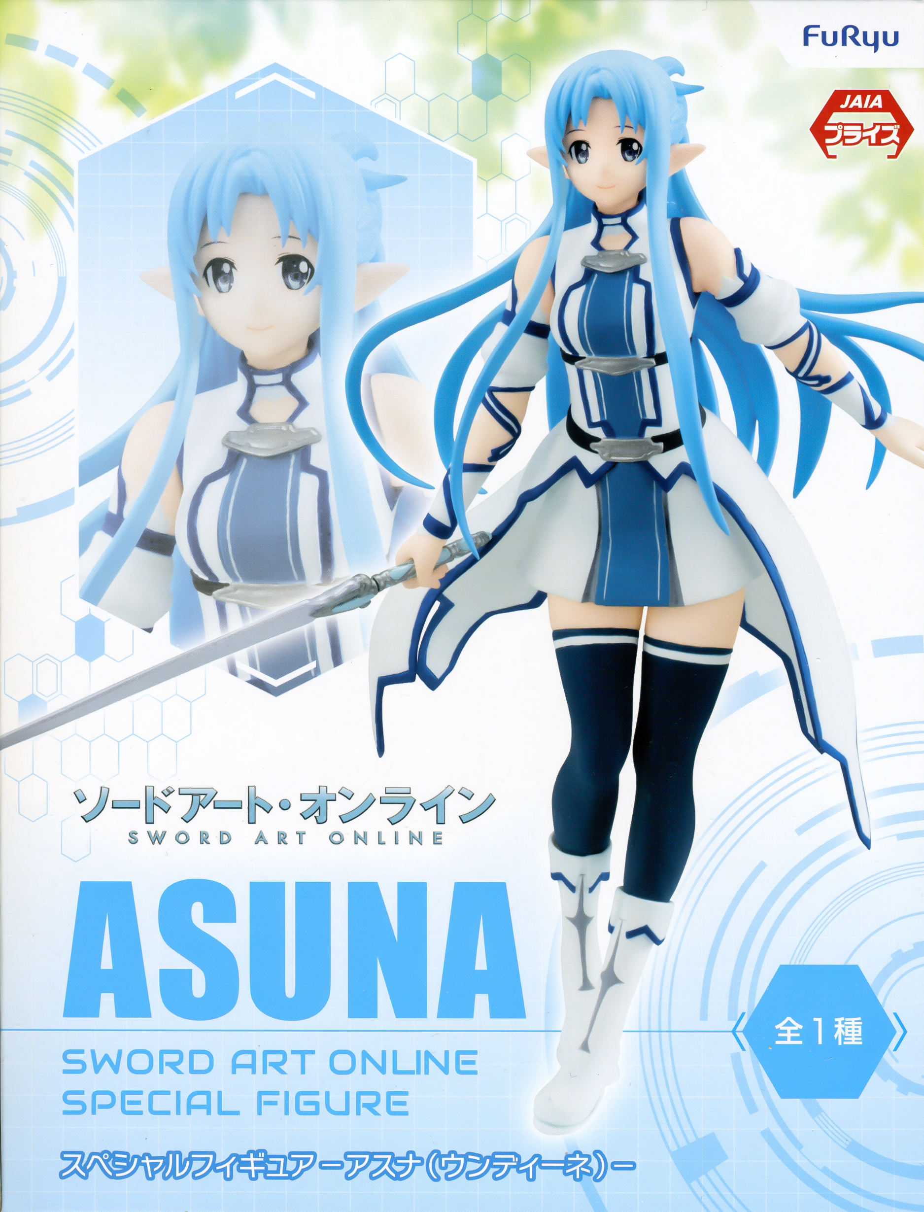 Anime Black Friday Sale, Asuna Figure, Sword Art Online