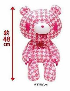 Taito Textillic IV Gloomy Bear Plush Doll Pink White GP #526 17 Inches