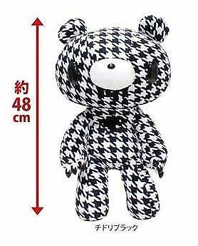 Taito Textillic IV Gloomy Bear Plush Doll Black White GP #526 17 Inches