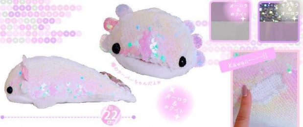 Mochi Puni Flip Sequin Axolotl Plushie, Silver Pink White 9 Inches
