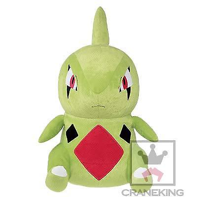 Banpresto Sun & Moon Pokemon Larvitar Plush Doll 14 Inches BIG Size
