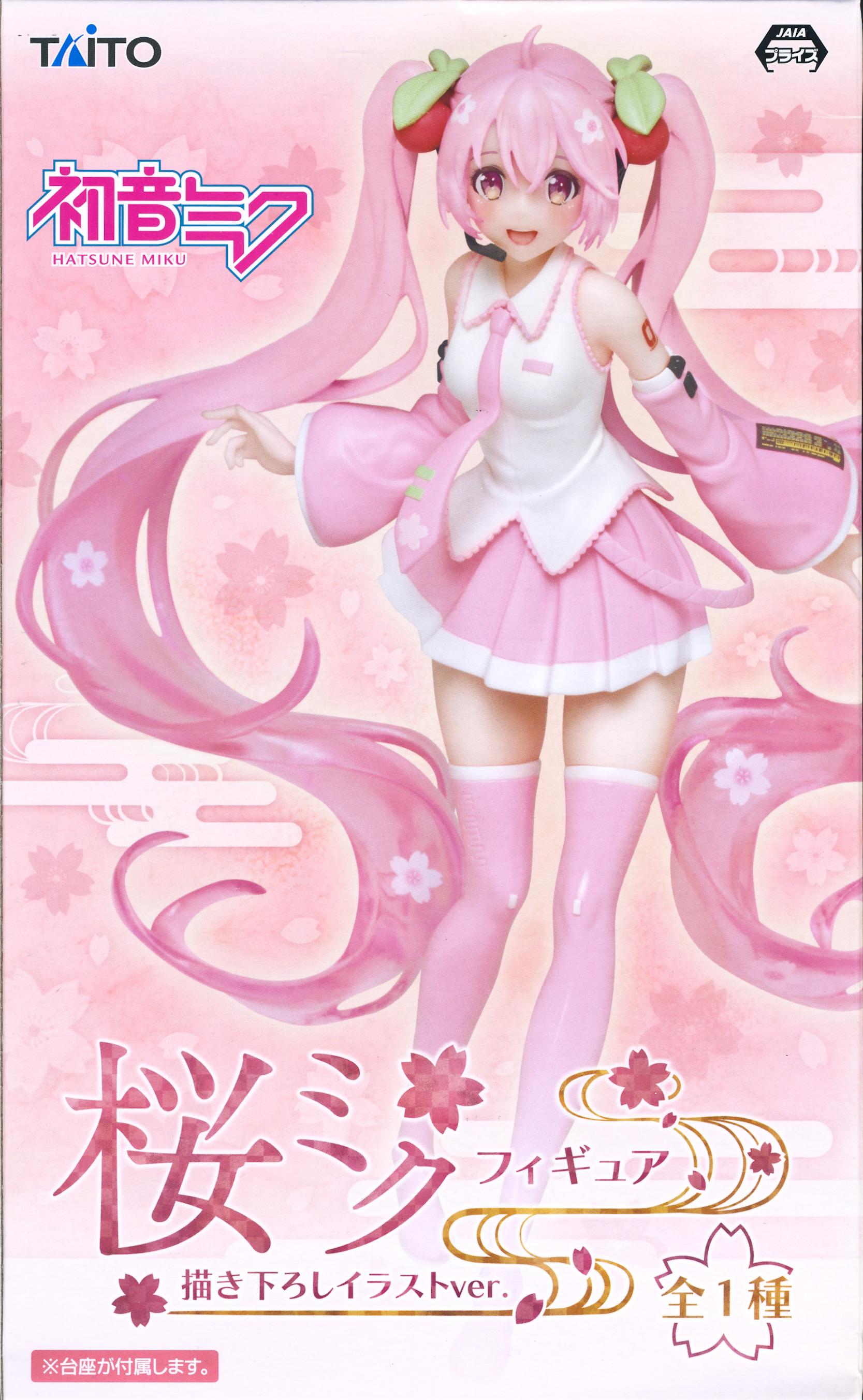 Hatsune Miku Cherry Blossoms Figure, Sakura, Vocaloid, Taito