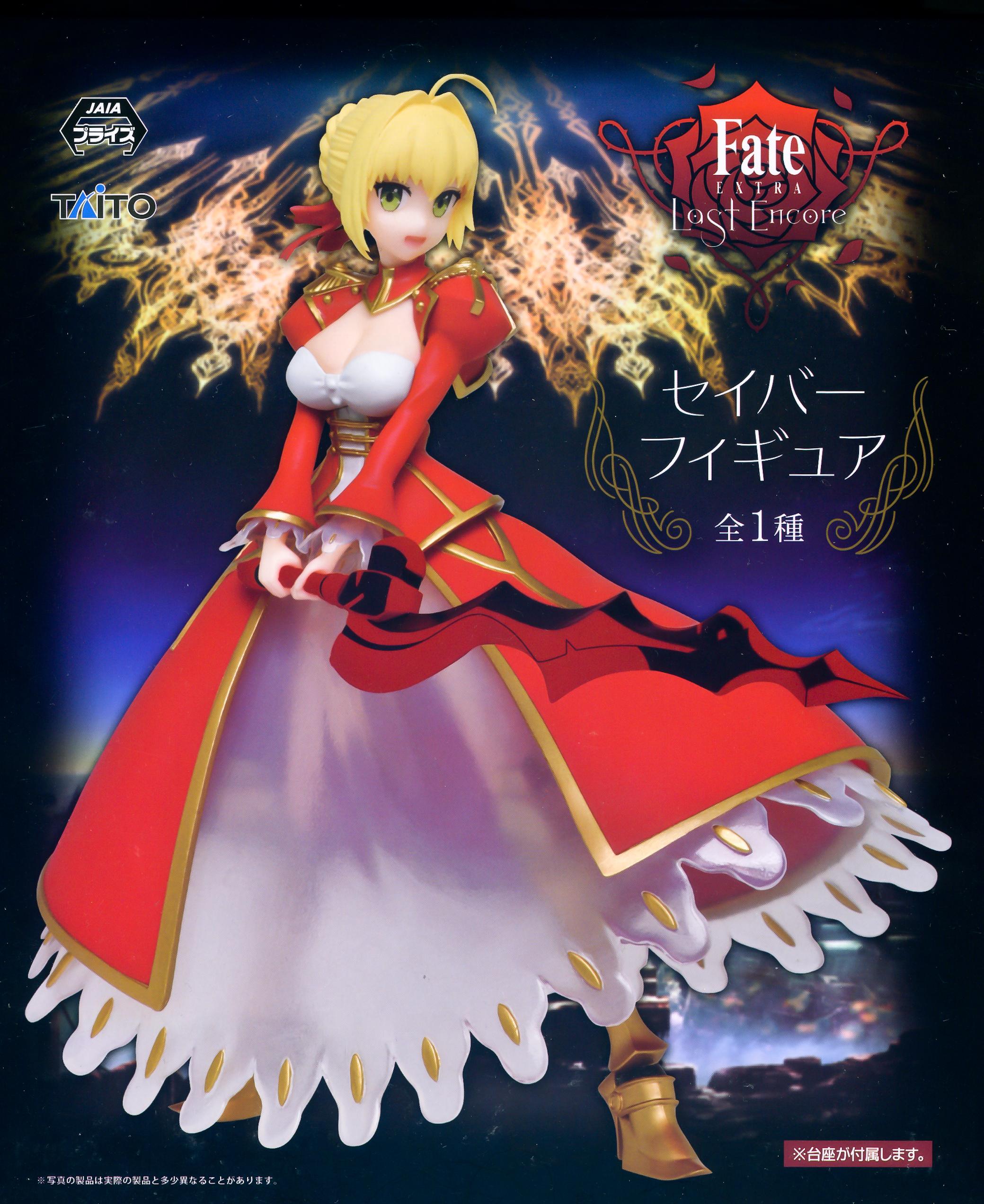 Red Saber (Altria Pendragon), Fate / Last Encore Extra, Taito