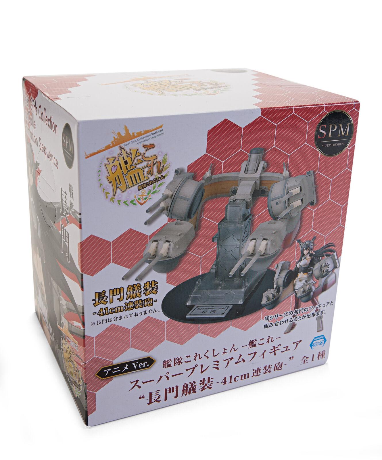 Kantai Collection Kan Colle, 41cm Twin Gun Mount for Nagato, SPM, Sega