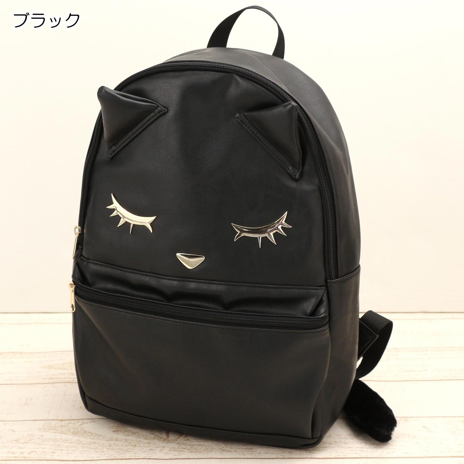 Osumashi Pooh-Chan I love Pooh Cat Backpack Book Bag Black