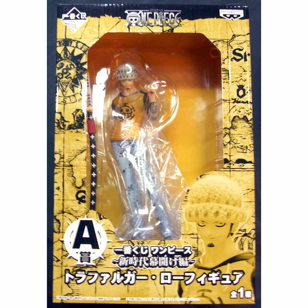 Trafalgar Law Figure, Ichiban Kuji A Prize Figure, One Piece, Banpresto