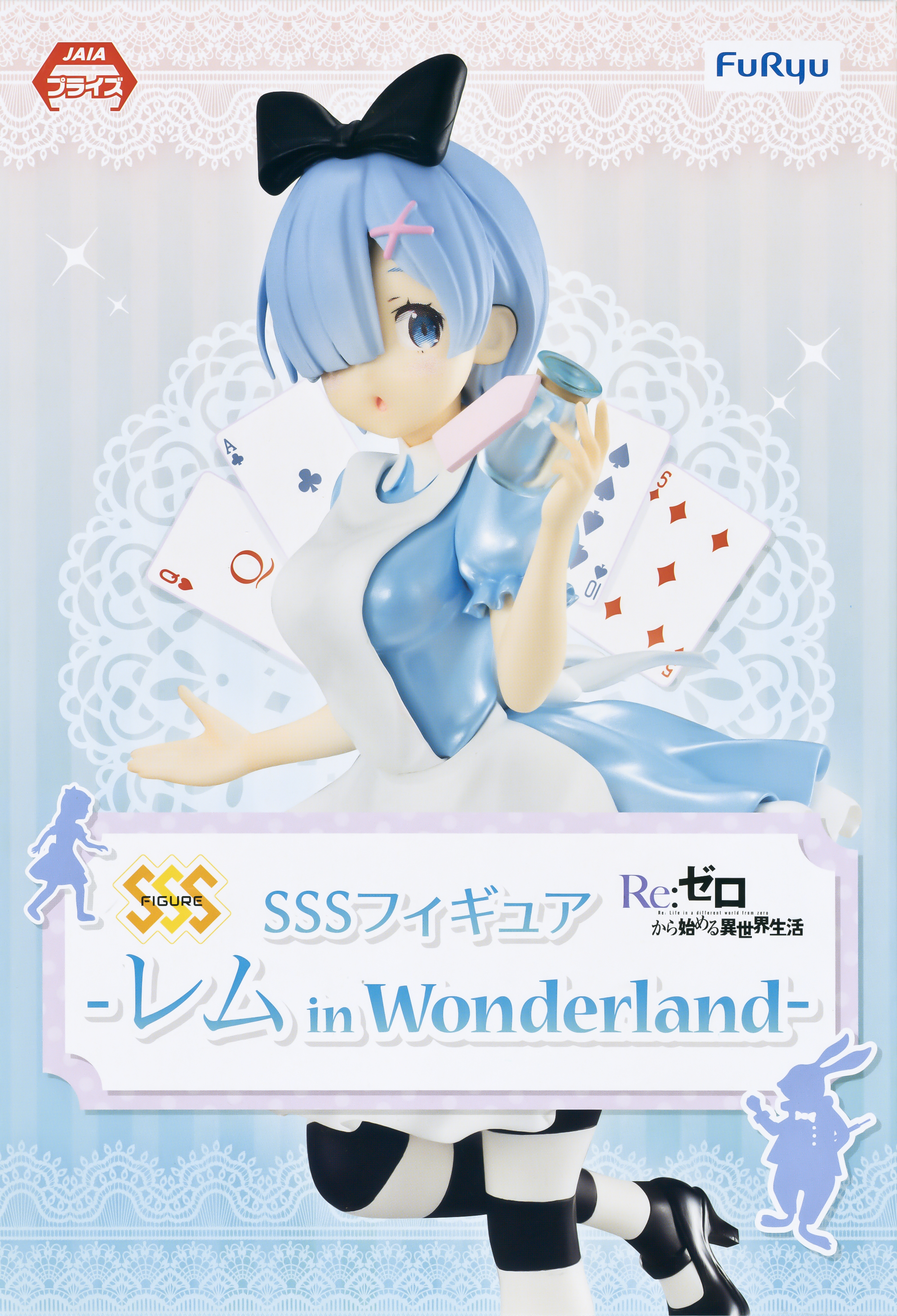 Rem, Alice In Wonderland Figure, Re:Zero - Starting Life in Another World, SSS Figure, Furyu