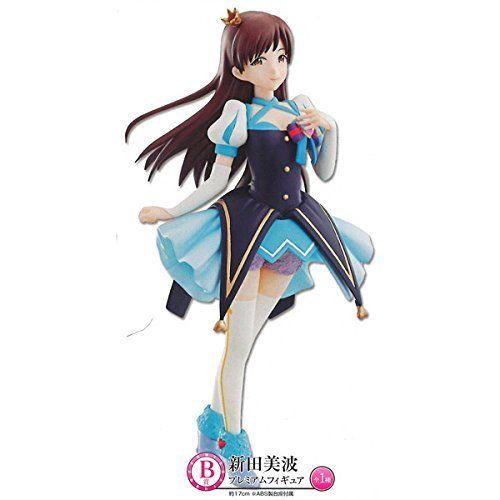 Minami Nitta, Cinderella Girls, Ichiban Kuji, Pize B, The Idolmaster Part 4, Banpresto