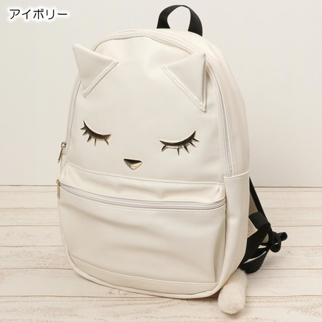 Osumashi Pooh-Chan I love Pooh Cat Backpack Book Bag Cream