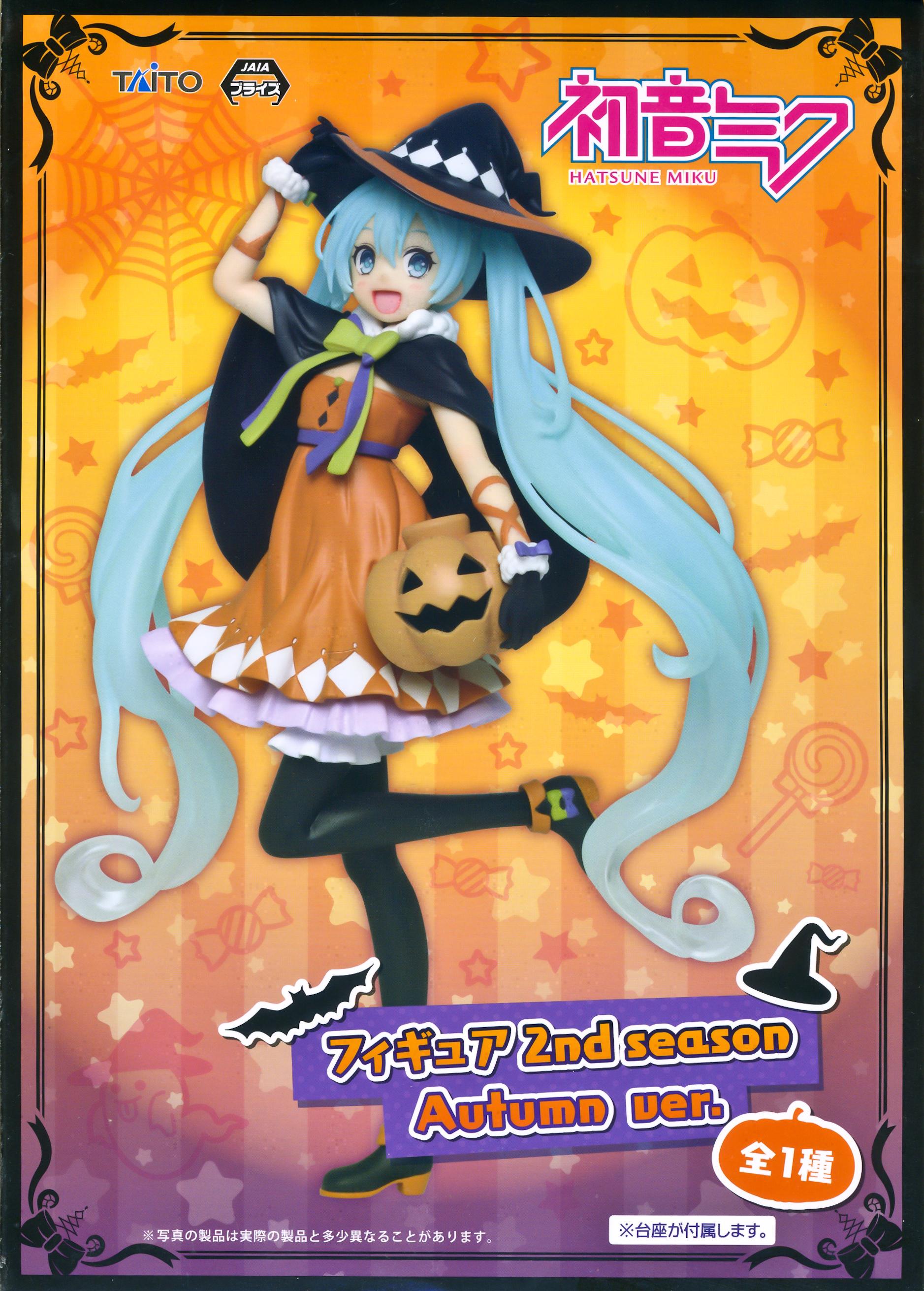 Hatsune Miku, 2nd Season, Halloween Autumn Ver., Vocaloid, Taito