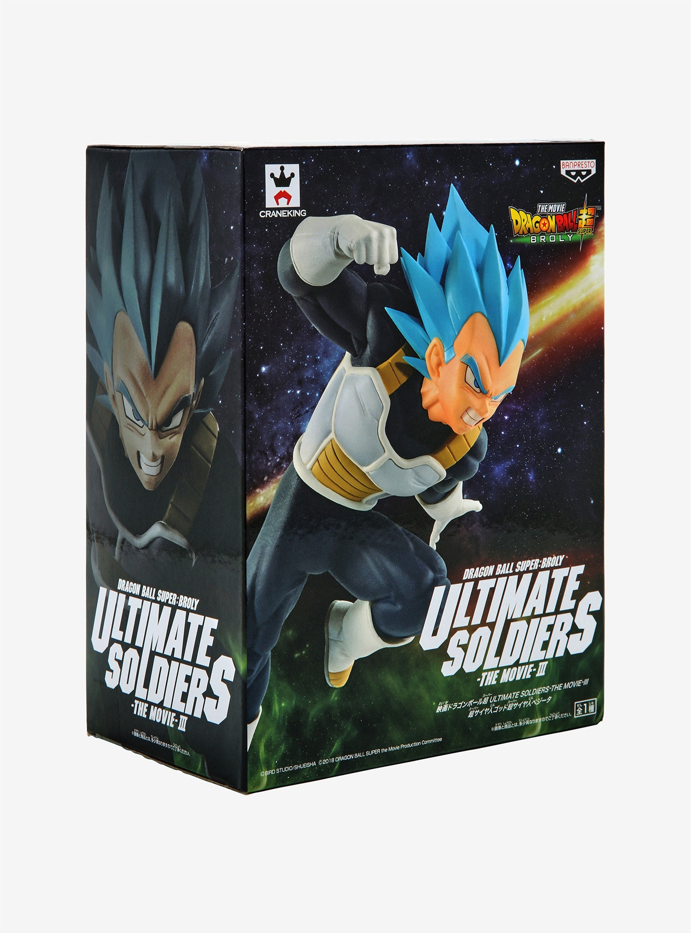 Vegeta, Figure, Dragon Ball, Super: Broly Ultimate Soldiers, The Movie III, Banpresto