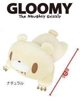 Taito Gloomy Bear GP Soft Pillow Plush Stuffed Animal Doll 18 Inches