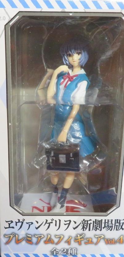 Ayanami Rei Figure, School Uniform Premium Figure, Vol. 4,  Evangelion, Movie Version, Sega