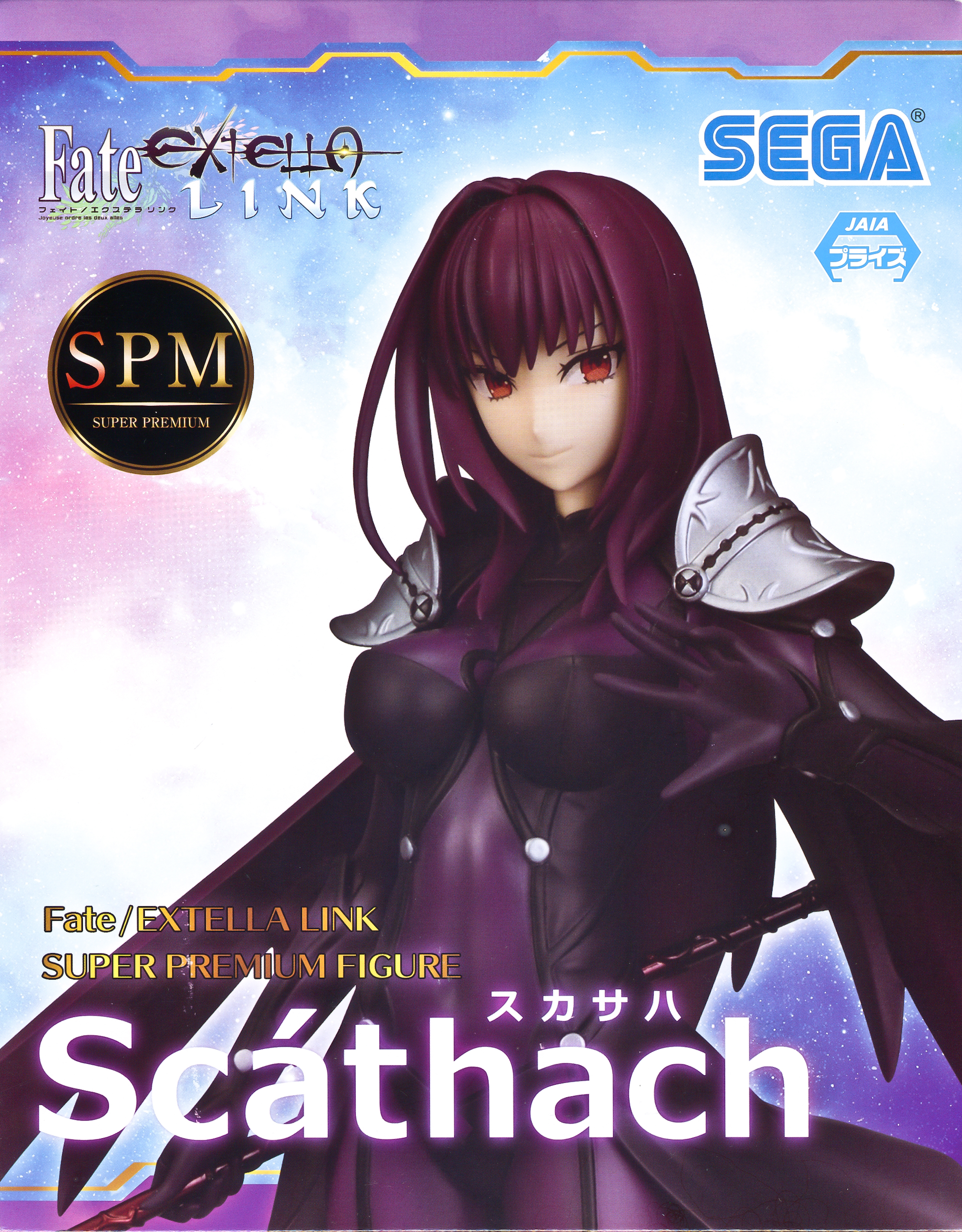 Lancer, Scatach, Scathach, Servant Figure, SPM Super Premium Figure Series, Fate / Extella Link, Sega