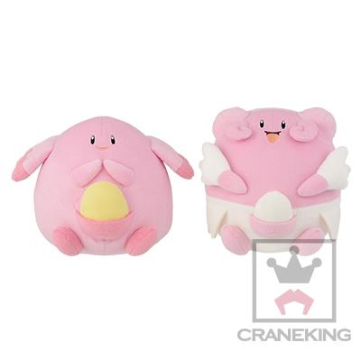 Pokemon Sun & Moon Chansey Plush Doll 10 Inches Banpresto