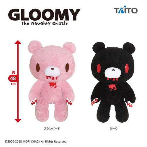 Taito Bloody Gloomy Bear Plush Doll XL Size Black GP #512 18 Inches BIG Size