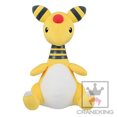 Pokemon Sun & Moon Ampharos Plush Doll 16 Inches Banpresto
