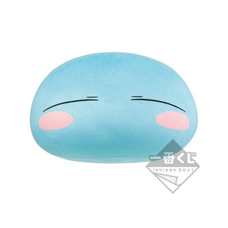 That Time I Got Reincarnated as a Slime, Plush Doll, Ichiban Kuji, Last Prize, Bandai Spirits, Big Size, 19 Inches