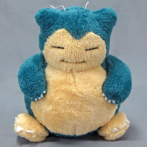 Pokemon Sun & Moon Snorlax Plush Doll Soft & Fuzzy 10 Inches Banpresto