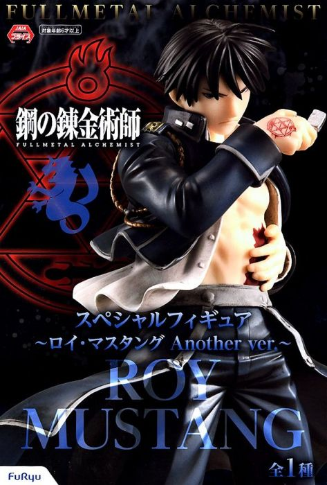 Roy Mustang, Special Figure, Another Ver., Fullmetal Alchemist, Furyu