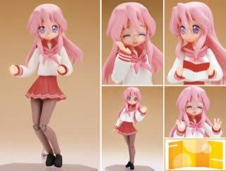 Miyuki Takara Figure, 022, Lucky Star, Figma, Max Factory