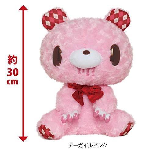 Taito Argyle Gloomy Bear Plush Doll Pink GP #519 12 Inches