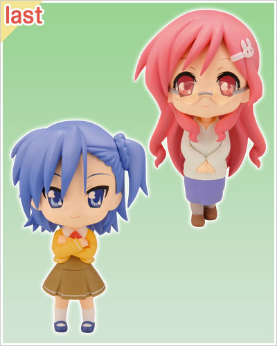 Miyakawa Hinata & Miyakawa Hikage Figure, Lucky Star, Lucky Kuji, Banpresto