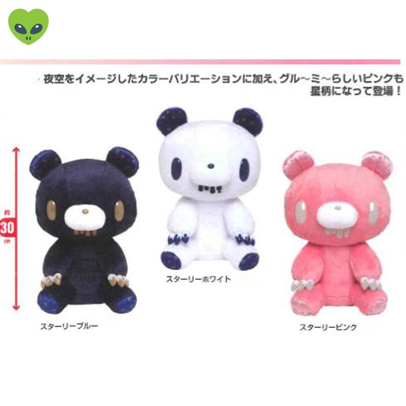 Taito Starry Edition Gloomy Bear Plush Doll Blue GP #528 12 Inches