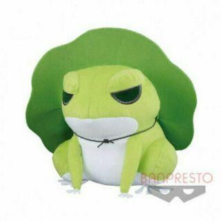 Tabi Kaeru Travel Frog Plush Doll Stuffed Animal 14 Inches Banpresto