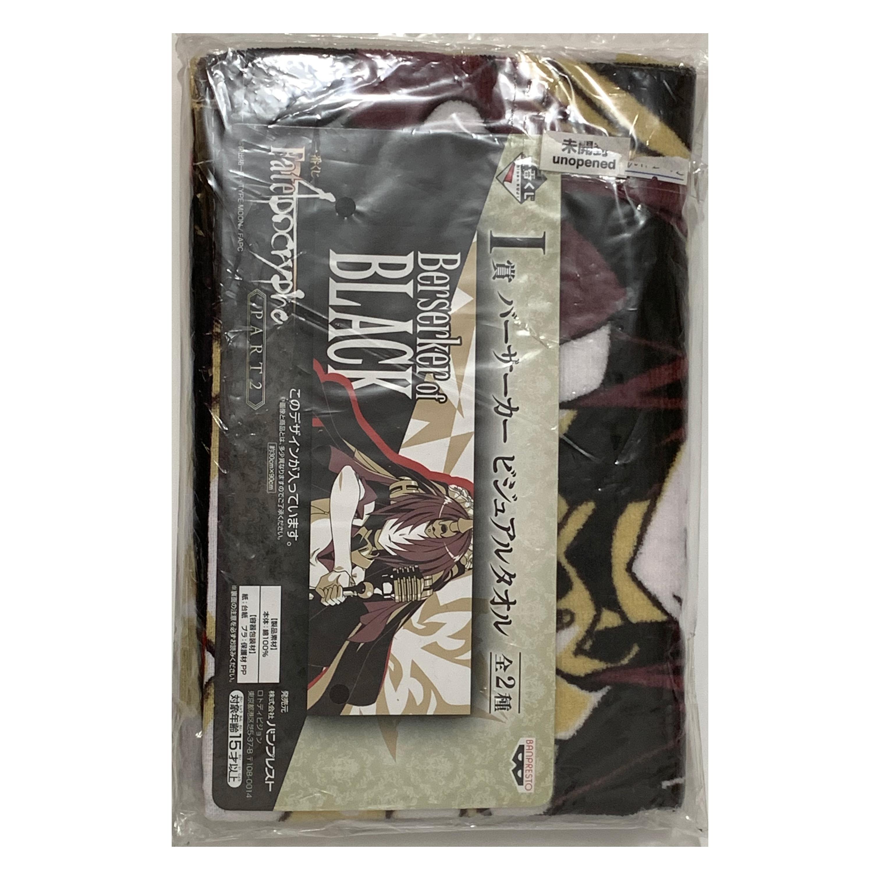 Banpresto Ichiban Kuji I Prize Fate Apocrypha Berserker of Black Frankenstein Bath Towel