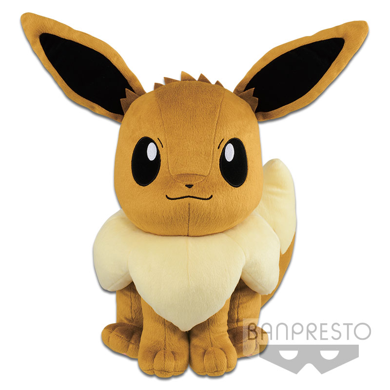 Pokemon Sun & Moon Eevee Plushie Big Size 18 Inches Banpresto