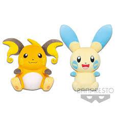 Pokemon Sun & Moon Minun Plush Doll 10 Inches Banpresto