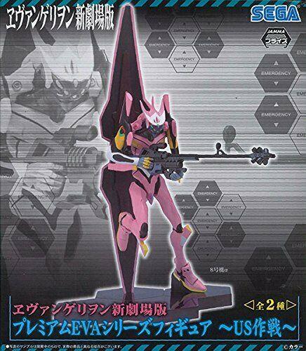 Evangelion : 3.0 YOU CAN (NOT) REDO EVA Premium EVA Series Unit 08 Beta PM Robot Figure Sega