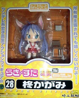 Kagami Hiiragi, Nendoroid 28d Figure, Lucky Star, Good Smile Company