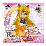 Sailor Venus Atsumete Trading Figure Banpresto Anime G Prize 20th Anniversary Special