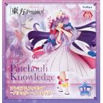 Patchouli Knowledge, Premium Figure, Touhou Project, Furyu