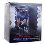 Evangelion Premium EVA Series Unit 06 Robot Figure Sega