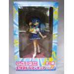 Izumi Konata, Extra Figure Vol. 4, Lucky Star, Sega