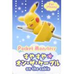 Pokemon Pocket Monsters on the cable for Iphone Random Figure Blind Box