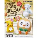 Pokemon, Big Eraser Figure 2, Random Figure Blind Box, Re-Ment