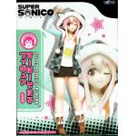 Super Sonico, Green Parka Figure, Super Sonico, Taito