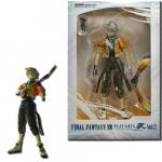 Hope Estheim, Final Fantasy XIII - Play Arts Kai Vol.2, Square Enix