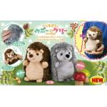 Hedgehog Unney & Cree Plush Collection Brown 7 Inches