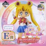 Sailor Moon Atsumete Trading Figure Banpresto Anime Statue Doll 20th Anniversary Special, Ichiban Kuji, E Prize