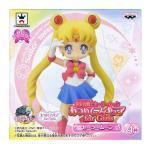 Sailor Moon Atsumete Trading Figure Banpresto Anime Statue Doll 20th Anniversary Special